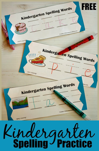 FREE Kindergarten Spelling Words - help kids practice sounding out simple kinder spelling words with these colorful cvc word strips for #kindergarten #spelling #freeprintable