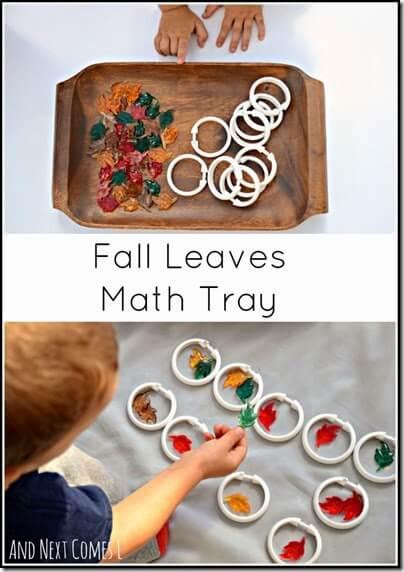 Fall Math Leaf Trays #math #preschool #fall