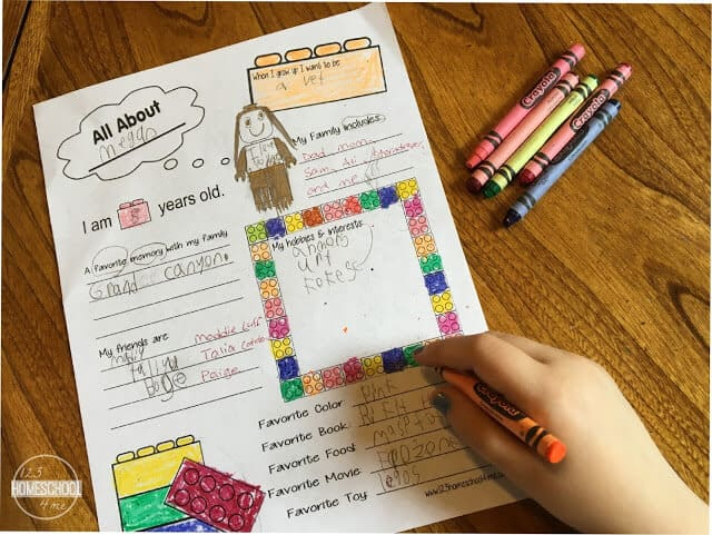 lego-all-about-me-worksheets