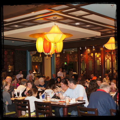 nine dragons disney dining review