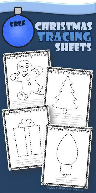 Help children work on strengthening fine motor skills this December with these super cute, free printable Christmas Tracing Sheets. These Christmas pre writing worksheets are perfect for Christmas learning with toddler, preschool, pre-k, and kindergarten age students. Children will have fun improving fine motor skills with these free  Christmas Worksheets.  Download pdf file with Christmas tracing and make learning fun!