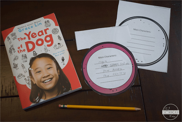 book-report-form-for-kids