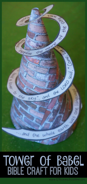 Tower of Babel Bible Craft for Kids