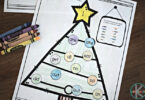Christmas-Sight-Words-Coloring-Sheets