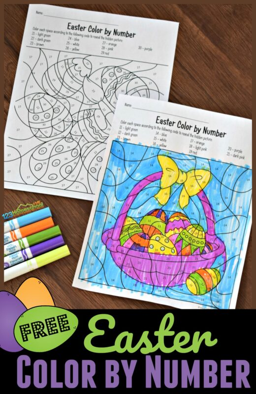 FREE Easter Color by Number - kids will have fun practicing number recognition with these free color by code worksheets for preschool and kindergarten age kids. Students will have  fun revealing the Easter images in this easter activity  #colorbynumber #preschool #kindergarten