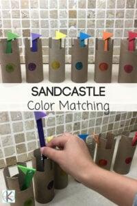sandcastle color matching activity
