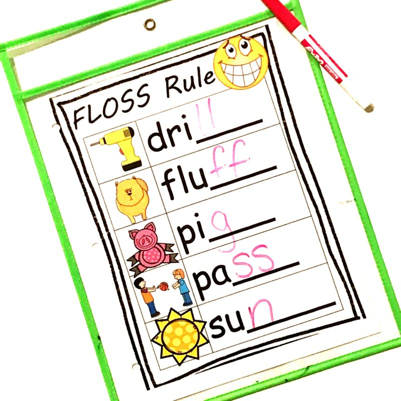 teach grade 1 and grade 2 students the floss rule with this fun spelling activity