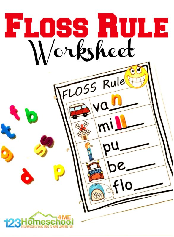 Super cute, FREE printable FLOSS Rule worksheet are a fun way for first grade and 2nd graders to improve their spelling. Simply download pdf file with floss rule worksheet free and you are ready to learn this spelling rule.