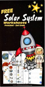 solar system themed worksheets for kids