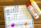 This fun phonics printable activity is great for helping kindergarten, first grade, and 2nd graders reading qu words. Simply download pdf file with qu words worksheets and you are ready to play and learn while having fun with dot markers!